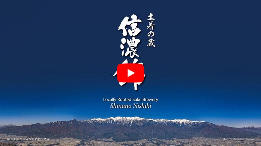 Youtube エコプロアワード2020 受賞事例発表